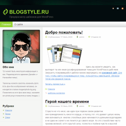 Шаблон WordPress iVA