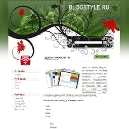 Тема WordPress с цветочным орнаментом