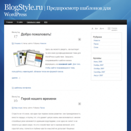 Гибкая тема WordPress jQ