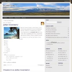 Эзотерическая тема WordPress MountKailash