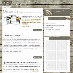 Тема WordPress KayuPress