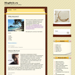 Тема WordPress LeatherNote