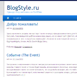 Тема WordPress Light Clean Blue