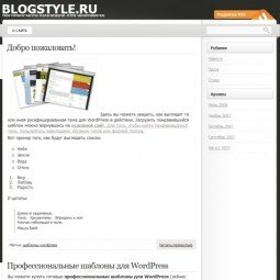 Тема WordPress LightWord