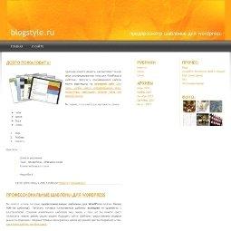 Сочная русская тема для WordPress Logistix