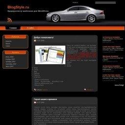 Тема для авто-блога Lux Car