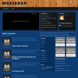 Премиум-тема WordPress Maasahan