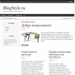 Шаблон-конструктор Magazine Basic