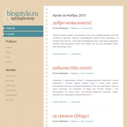 Тема WordPress Memoranda