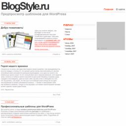 Тема WordPress Minimahl