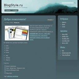 Тема WordPress Blue Mist
