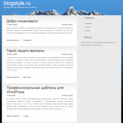 Шаблон WordPress Mountainbreeze
