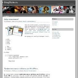 Русификация супер-темы для блога о фильмах!