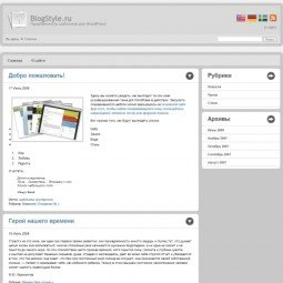 Тема WordPress Multiflex
