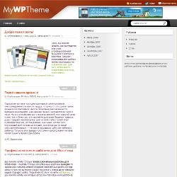 MyWPTheme