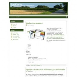 Тема WordPress Naturegreen