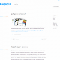 Тема WordPress Neutra