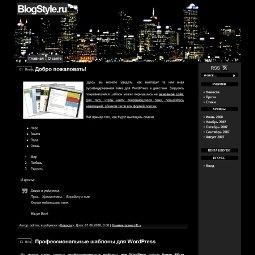 Тема WordPress Nightlight Idea: ночной город притягивает, манит и вдохновляет…