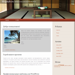 Тема WordPress Japan Home