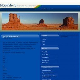 Тема WordPress Nowhere