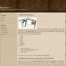 Тема WordPress Old Memories