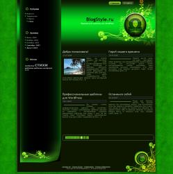 Бесплатный WordPress шаблон Omega 2
