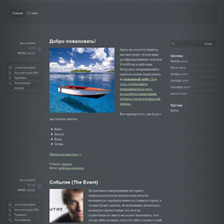 Тема WordPress Grey Opaque
