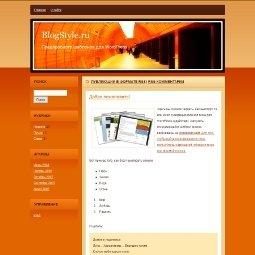 Прикоснитесь к теплу с темой WordPress Orange Subway