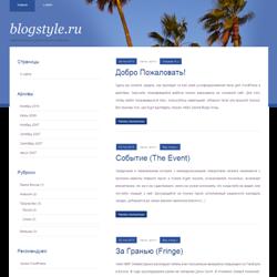 PalmTrees для сайта об отдыхе