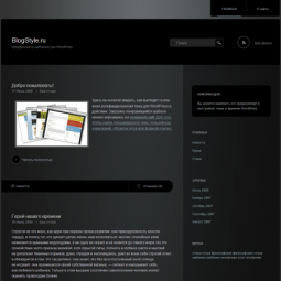 Тема WordPress Piano Black