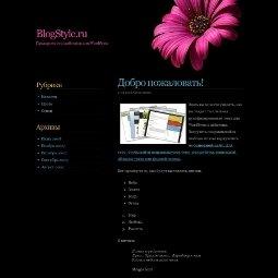 Шикарная тема для WordPress PinkFlower