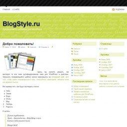 Тема WordPress Pistachio