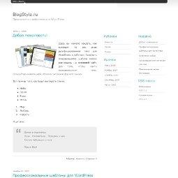 Резиновая тема WordPress PixKit