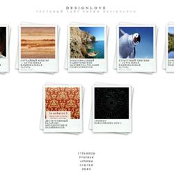Тема WordPress Polaroids для портфолио