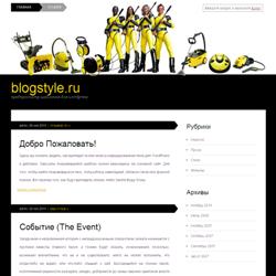 Тема WordPress для сайта про уборку