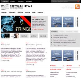 Полный перевод новой версии Original Premium News