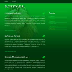 Тема WordPress RainOnLeaves
