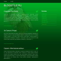 Тема WordPress RainOnLeaves