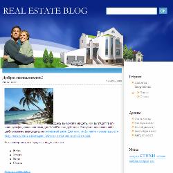 Тема WordPress для агентств недвижимости