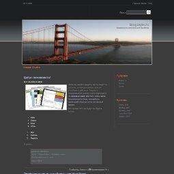 Красивая тема для WordPress с изображением Моста