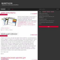 Тема WordPress RGB с подбором цветов