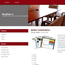 Элегантный бизнес-шаблон для WordPress