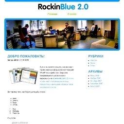 Сумасшедшая тема WordPress RockinBlue Web