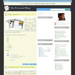 Красивая тема WordPress в CMS-стиле