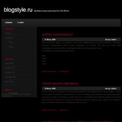 Тема WordPress Shadowed