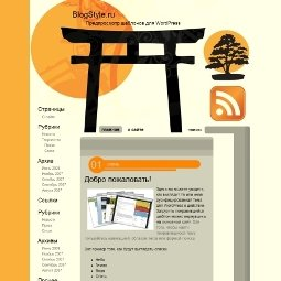 Интересный шаблон для WordPress Shinto Gate