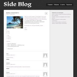 Премиум-тема Side Blog