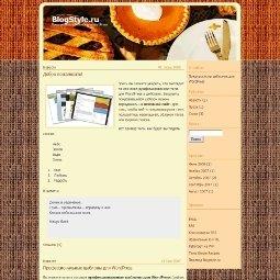 Простая тема WordPress на кулинарную тематику