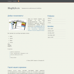 Тема WordPress SimplicityBright