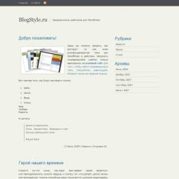 Тема WordPress SimplicityBright